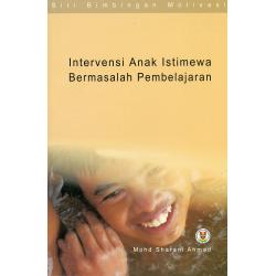 Intervensi Anak Istimewa Bermasalah Pembelajaran, Cetakan ke- 2