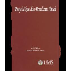 Penyelidikan dan Penulisan Ilmiah, cetakan ke-3