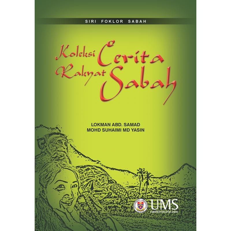 Foklor Sabah: Koleksi Cerita Rakyat Sabah