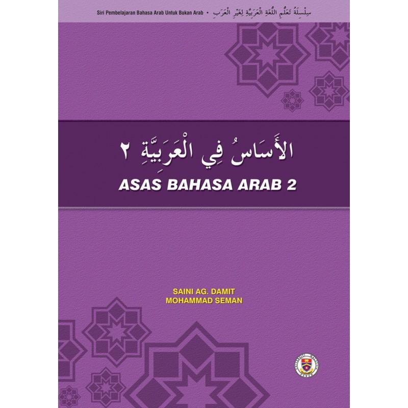 Asas Bahasa Arab 2, cetakan ke-2