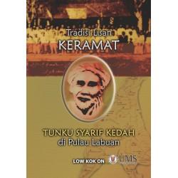 Tradisi Lisan Keramat Tunku Syarif Kedah di Pulau Labuan, cetakan ke-3